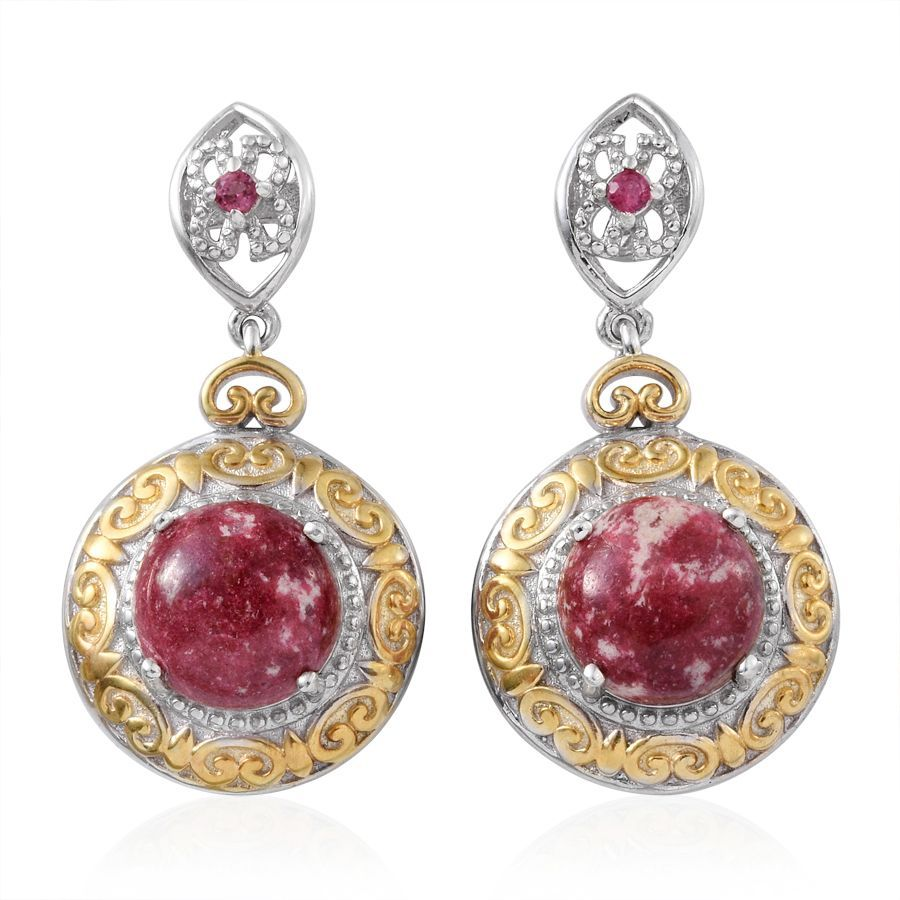 Norwegian Thulite, Mahenge Pink Spinel 14k Yg And Platinum Over Sterling  Silver Earrings Tgw 8977 Cts  Statementearrings  Springcollection