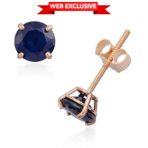 Web Exclusive Doorbuster 14K YG Madagascar Blue Sapphire Round Stud Earrings TGW 1.20 cts.