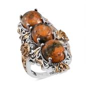 Bumble Bee Jasper, Brazilian Citrine 14K YG and Platinum Over Sterling Silver Ring (Size 7.0) TGW 12.430 cts.