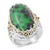 Ruby Zoisite, Green Austrian Crystal ION Plated YG and Stainless Steel Statement Ring (Size 10.0) TGW 35.06 cts.