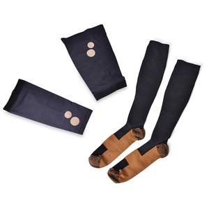 Black Unisex Anti-Fatigue Copper Compression Socks with Knee and Elbow Sleeve (S)