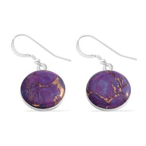 Santa Fe Style Mojave Purple Turquoise Sterling Silver Earrings TGW 8.25 cts.