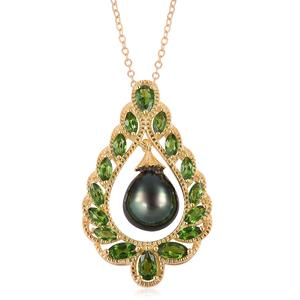 Tahitian Pearl (9-9.5 mm), Russian Diopside 14K YG Over Sterling Silver Inner Drop Pendant With Chain (18 in) TGW 1.98 cts.
