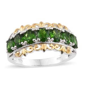 One Time Only Russian Diopside 14K YG and Platinum Over Sterling Silver Ring (Size 5.0) TGW 2.50 cts.
